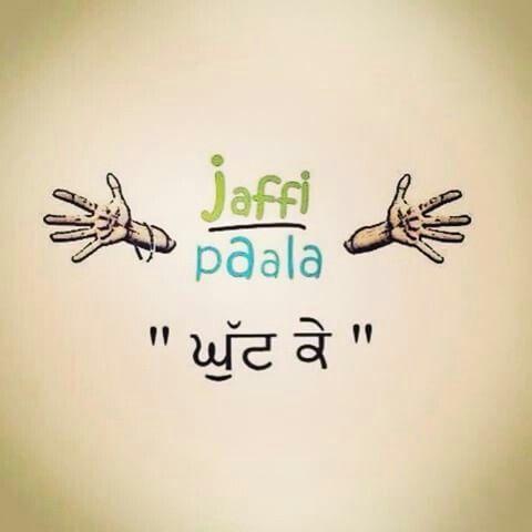 Best 25+ Punjabi quote...