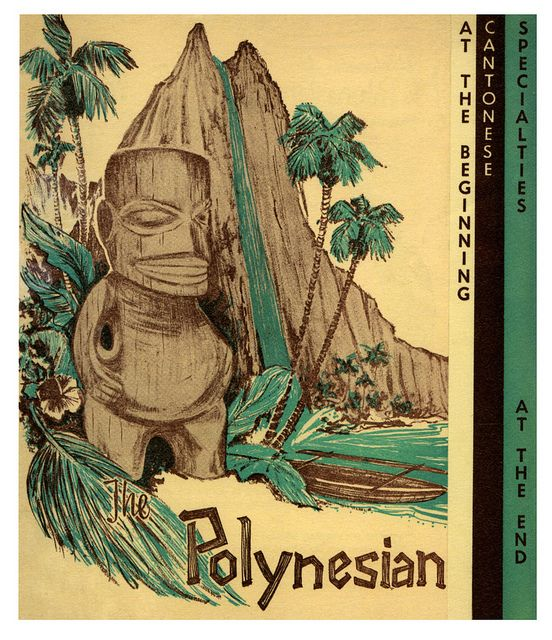 The Polynesian, Torrance, California. (To really savor the 50s tiki mania this pic represents, you need to know that Torrance is *miles and miles* from any beach and -at that time - a somewhat dowdy little bedroom community for Los Angeles.)