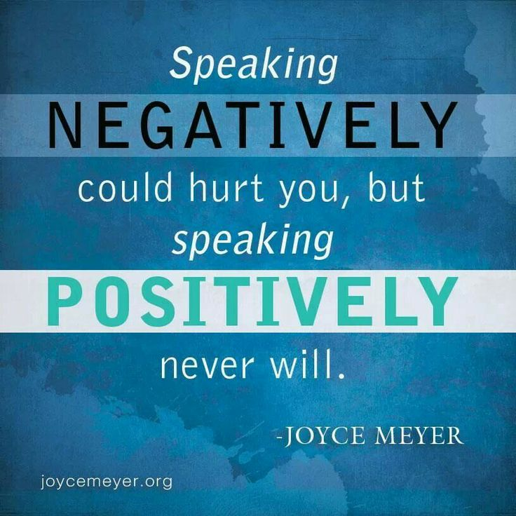 Setting a positive tone can make all of the difference.
