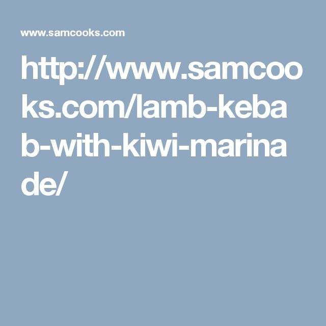 Lamb Kebab with Kiwi Marinade