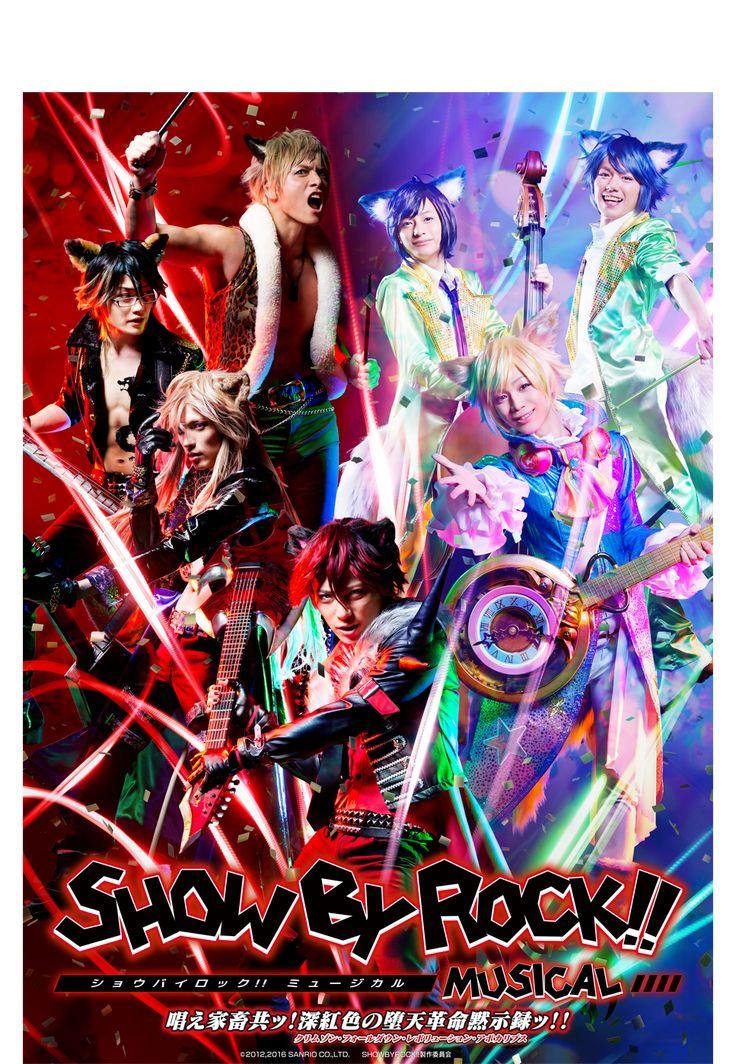 SHOW BY ROCK!! MUSICAL ~唱え家畜共ッ!深紅色の堕天革命黙示録ッ!~