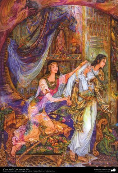 """""""O casto, o Profeta José"""" 2001 - Obras primas da miniatura persa; Artista Professor Mahmud Farshchian"""