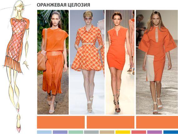 Модные цвета весна-лето 2014