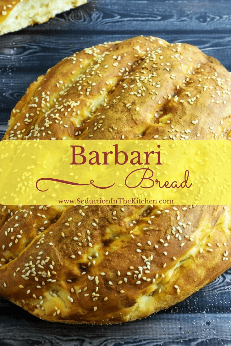 Barbari Bread is a Persian bread that is super easy to make and is wonderful to eat with a big bowl of soup!  via @SeductionRecipe