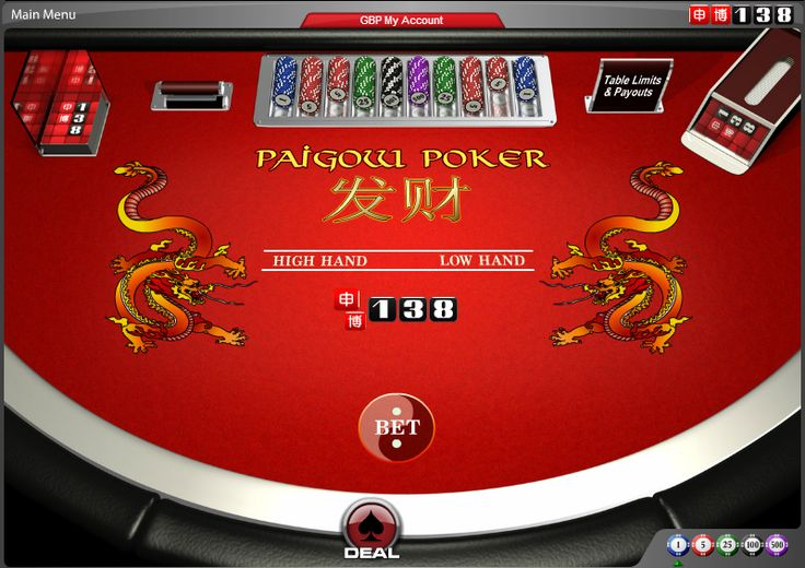 Pai Gow Poker - To win, you must beat both of the dealer's hands. #online #casino #cards #games #poker #dealer #138.com
