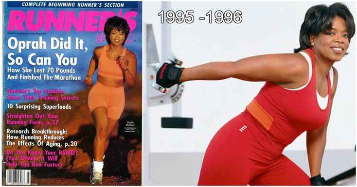 Oprah Winfrey weight loss in 1995-1996. Oprah Winfrey, celebrity, weight loss, diet.
