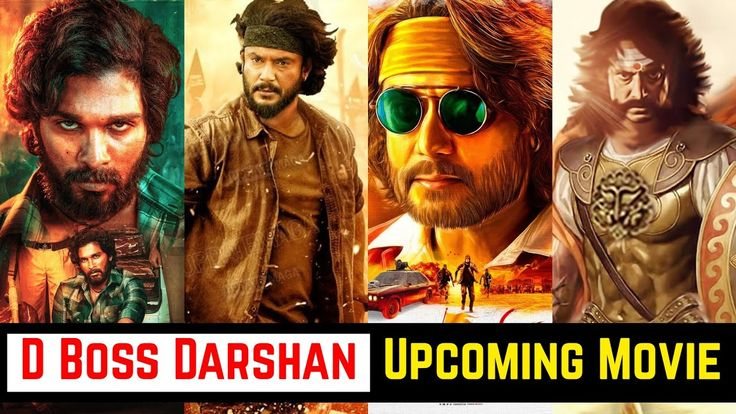 06 D Boss Darshan Movies List 2021 And 2022 With