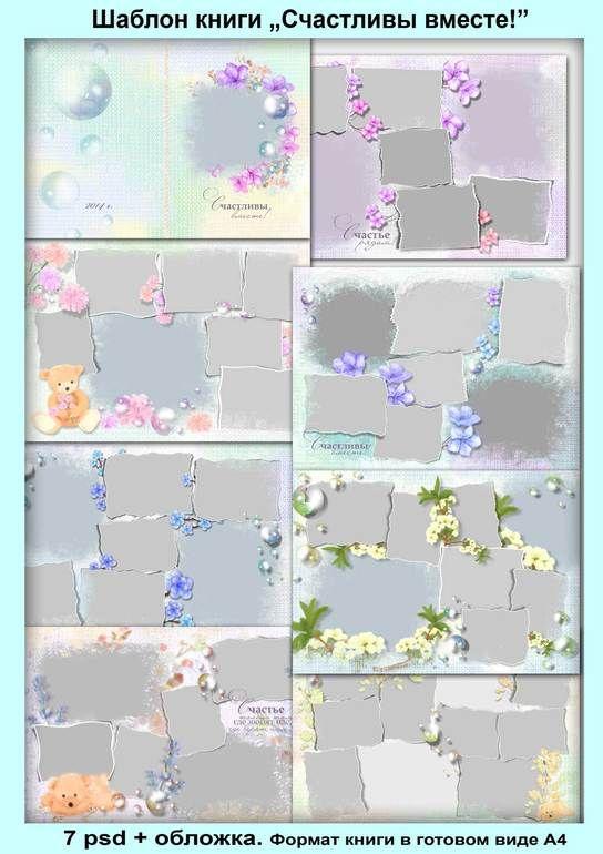 Бесплатная графика - Сообщество «Скрапбукинг (цифровой и гибридный)» / Скрапбукинг