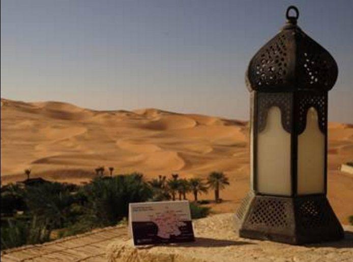Après le Maroc, nous restons au soleil grâce à notre Orsysienne du jour : Muriel qui nous envoie une jolie photo depuis le désert émirati Rub al Khali... Ohhhh c'est beauuuu... Merci Muriel :)