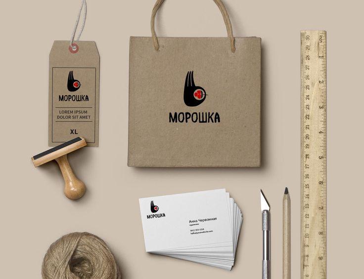 """Разработка дизайна логотипа и фирменного стиля для компании """"Морошка"""""""