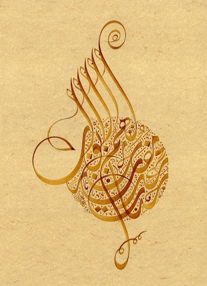 beauty in Arabic Calligraphy