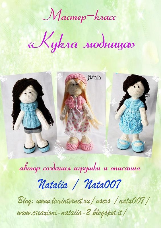 http://luntiki.ru/blog/vyazanyigrushki/2967.html