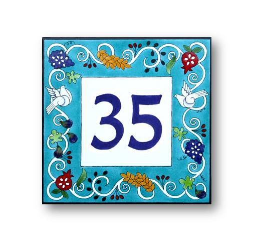 House Numbers Plate House numbers sign with by Paintingontiles