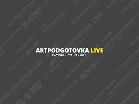Большая прогулка на Тверской. 26/03/2017