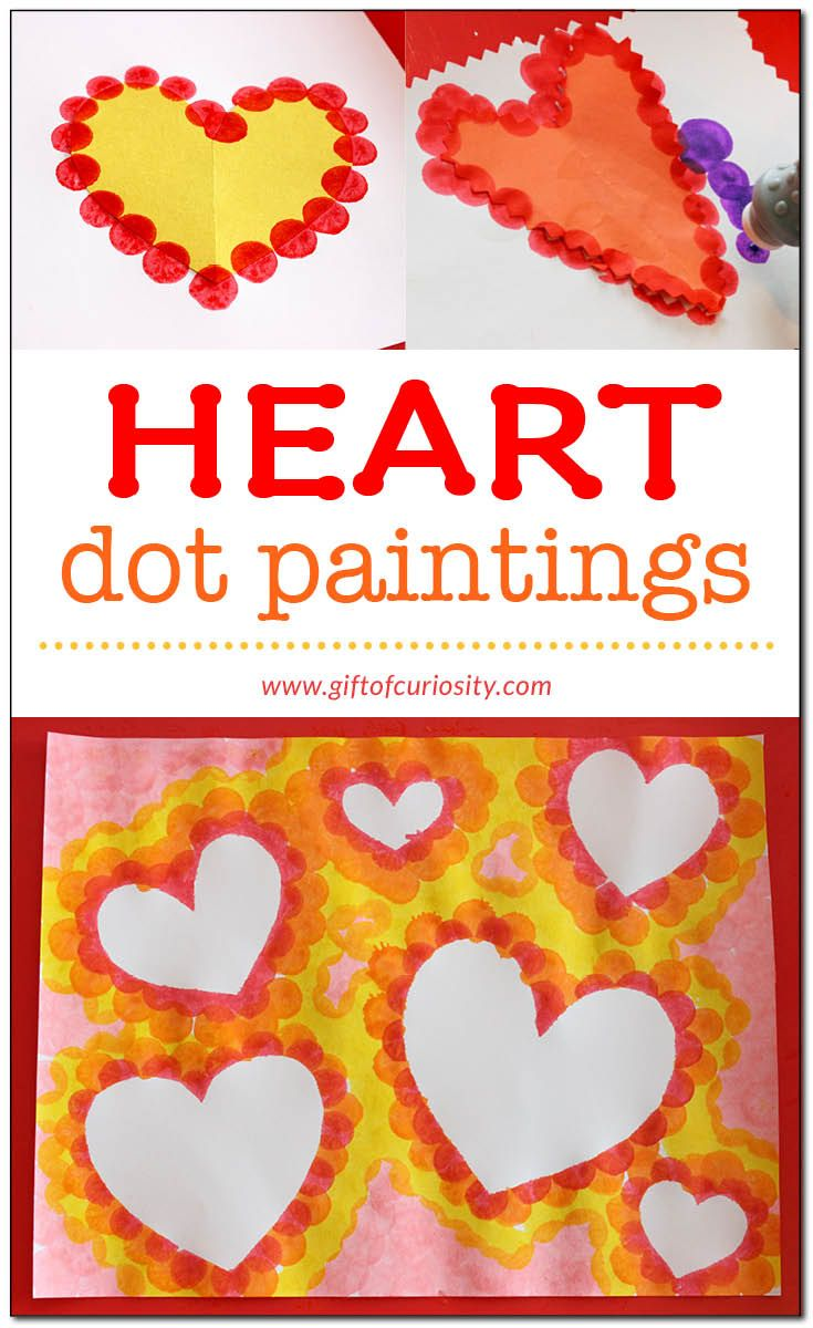 Heart dot paintings | Paper resist art technique | Valentine art project || Gift of Curiosity