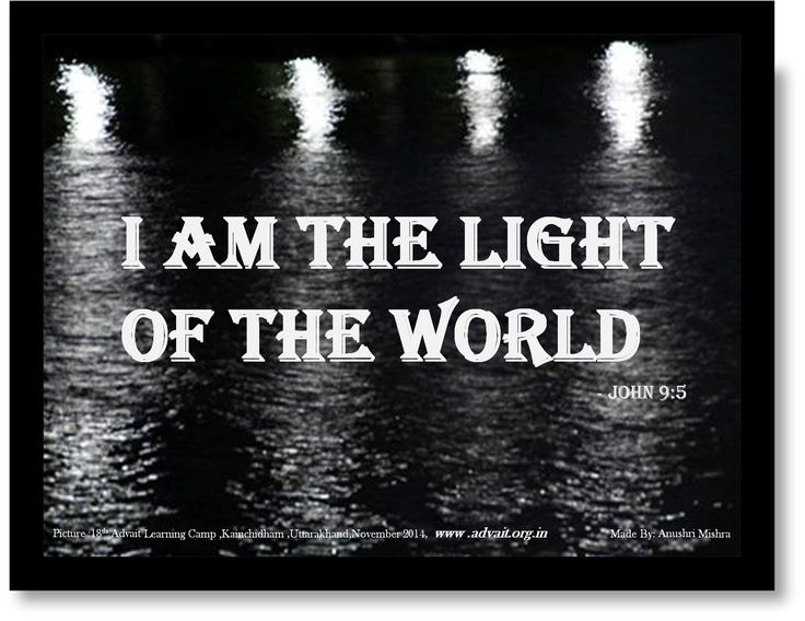 I am the light  of the world.  ~ Bible #ShriPrashant #Advait #bible #jesus #god #light #world #intelligence #understanding  Read at:- prashantadvait.com Watch at:- www.youtube.com/c/ShriPrashant Website:- www.advait.org.in Facebook:- www.facebook.com/prashant.advait LinkedIn:- www.linkedin.com/in/prashantadvait Twitter:- https://twitter.com/Prashant_Advait