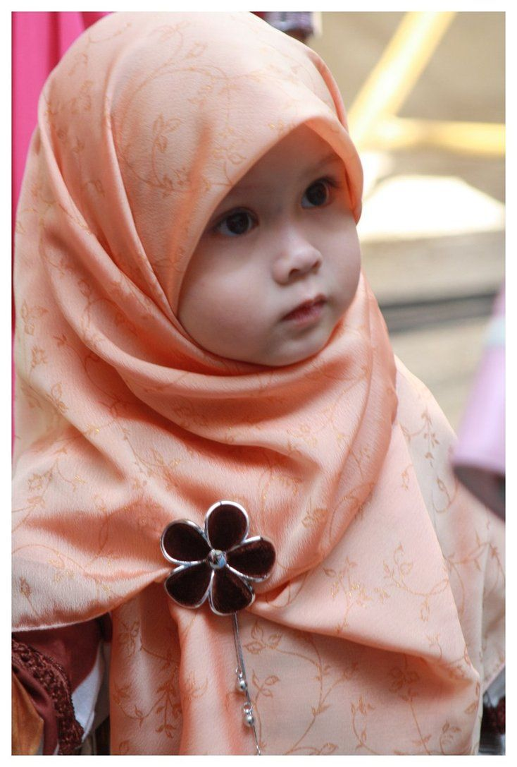 {adorable!} I am a muslimah No. 2 by ~areefeen on deviantART