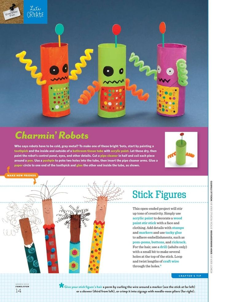 FamilyFun - March 2012 - Page 14... Toilet paper roll craft for boys!!