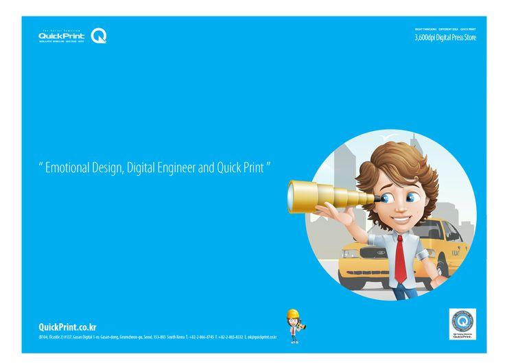 """ Emotional Design, Digital Engineer and Quick Print """
