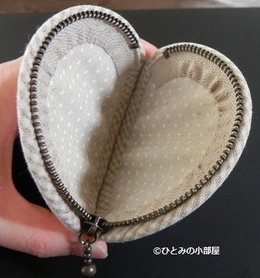 blog_pouch (4)