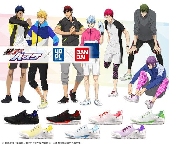 Hit the Court With Reebok's Kuroko's Basketball Sneakers     Anime News Network's merchandise coverage sponsored by Tokyo Otaku Mode.        Although Tadatoshi Fujimaki's Kuroko's Basketball manga concluded,...