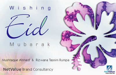 eid mubarak wishes on facebook