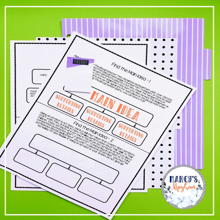 Main Idea & Supporting details Worksheets - graphic ...