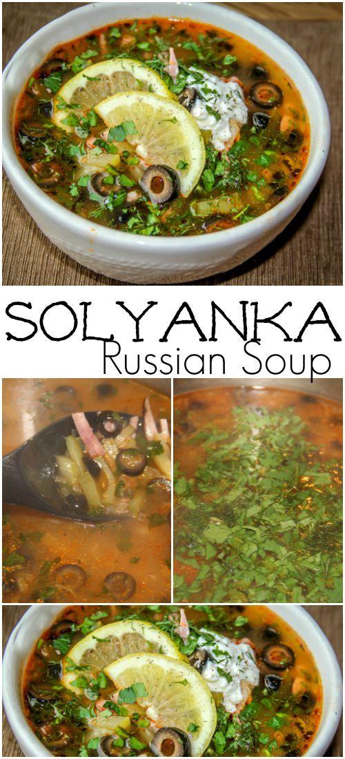 Russian Solyanka Soup with ham, olives and herbs. ValentinasCorner.com