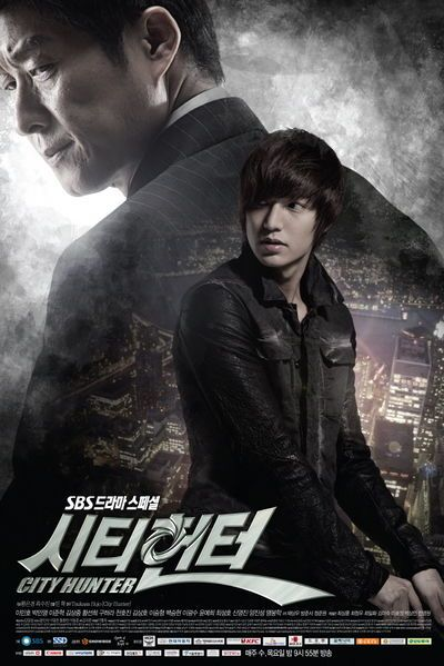 Title: City Hunter Korean Series: 20 episodes Action/Romance Main Actors: - Lee Min Ho - Park Min Young A story of revenge and love.#시티헌터#이민호#박민영