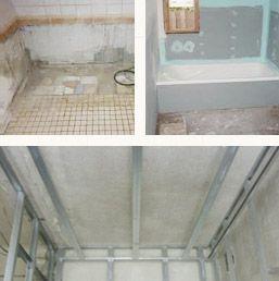 Недорогой косметический ремонт ванной комнаты