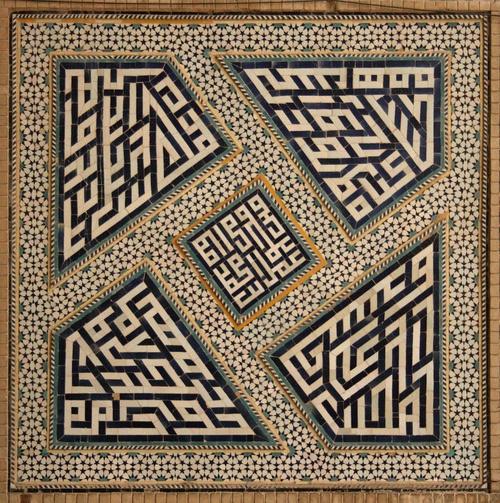 Tile work in Esfahan