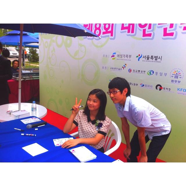 해품달 김유정 어린이가 청소년 박람회 홍보대사로 활동 하고 있습니다.
