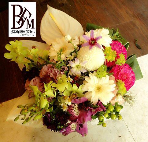 花ギフトのプレゼント【BFM】] お供え花だって菊だけじゃつまらない!そんなフラワーアレンジメント