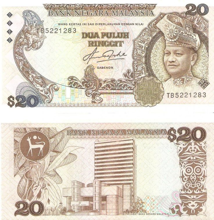 malaysia money | Dua Puluh Ringgit ($20) Malaysia Fifth Series 1982-1984 Bank Note