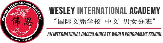 Wesley International Academy (Georgia) http://www.wesleyacademy.org/