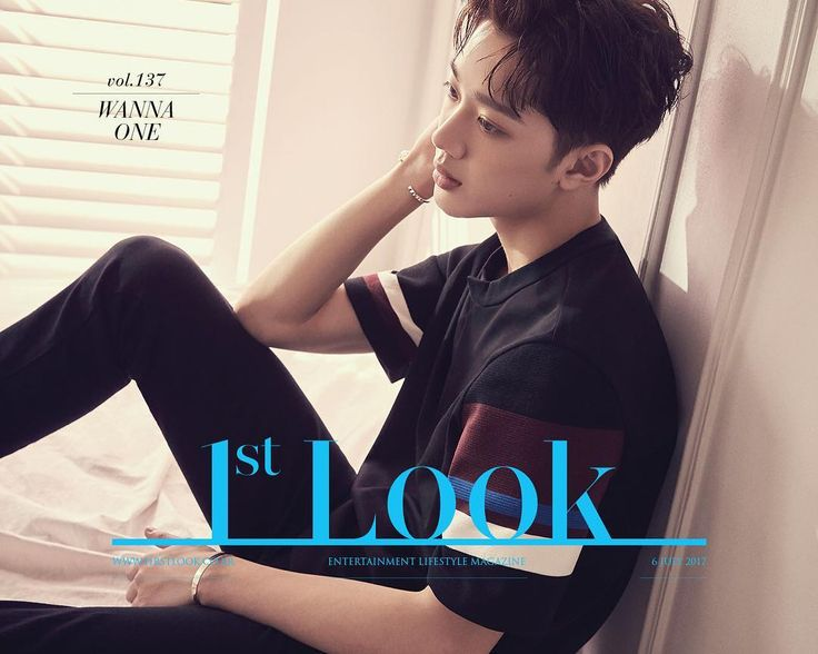 Wanna One 라이관린 (Lai GuanLin)