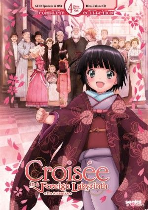 Croisee in a Foreign Labyrinth Loved this Anime. Hard to find on Pinterest ;3