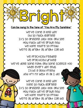 "Kindergarten Graduation song lyrics sung to ""You Are My Sunshine."""