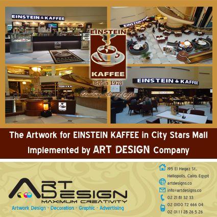 Samples for Works at EINSTEIN KAFFEE Brand