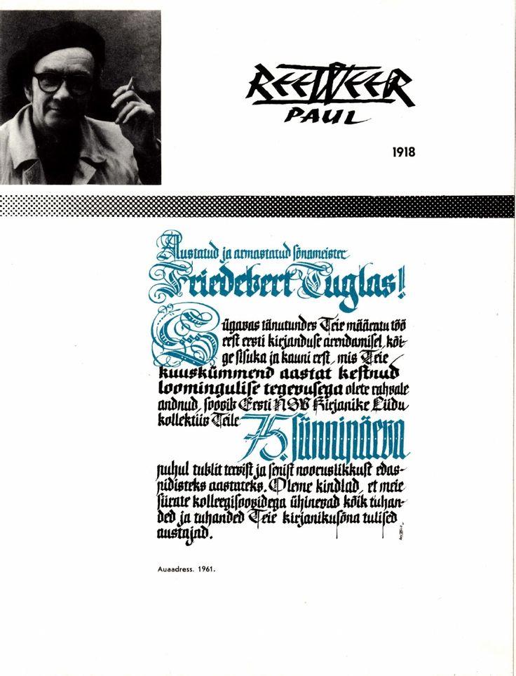 Эстонская каллиграфия 1940 - 1970
