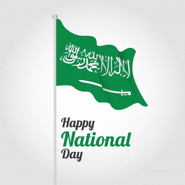 Saudi Arabia National Day Happy National Day National Day National