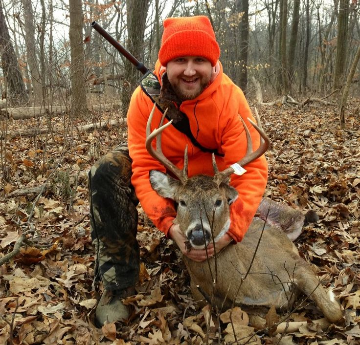Go get your deer - find all the season dates and regs here! #Iowa #hunting #deer