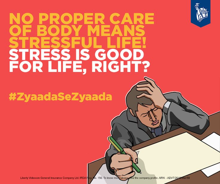 Try following some careless habits! Your life will be stressful & it's really good. #ZyaadaSeZyaada