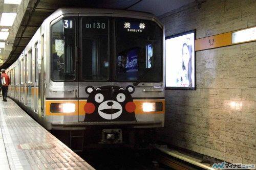 【熊本地震】 東京メトロ「熊本産直市」引退迫る銀座線01系「くまモンラッピング電車」も   マイナビニュース