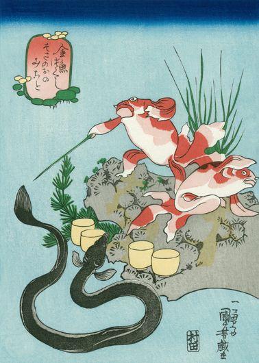 Utagawa Kuniyoshi (Japanese Ukiyo-e Printmaker, ca.1797-1861) / Sosanoo Mikoto, from the series Goldfish (Kingyo Tsukushi)