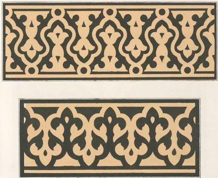 Mosaic pattern work from Cairo.