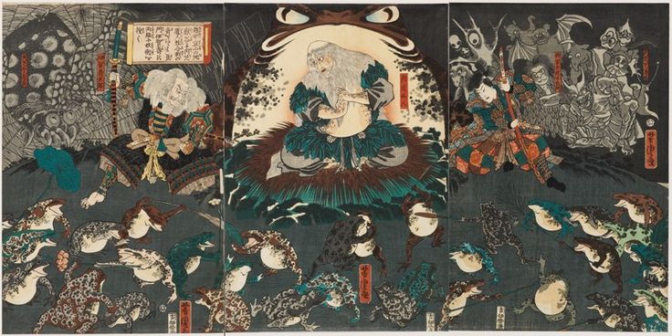 Nikushi the Frog Spirit Conjures up a Magical Battle of Frogs at Tateyama in Etchū Province (front)