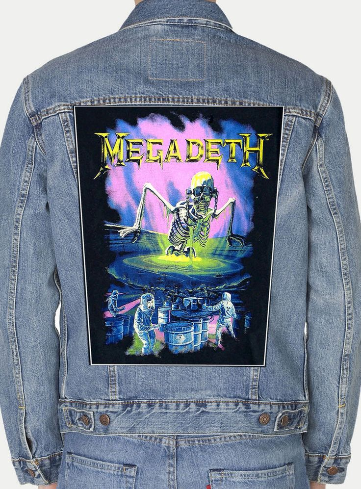 MEGADETH  GIANT BACKPATCH #Unbranded