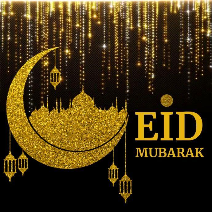 Eid Event Eid Mubarak Eid Mubarak Wallpaper Eid Mubarak Images