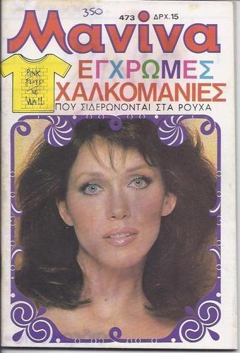 TANYA ROBERTS - CHARLIE'S ANGELS - GREEK - MANINA Magazine - 1981 - No.473   eBay